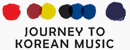 journey to korean music